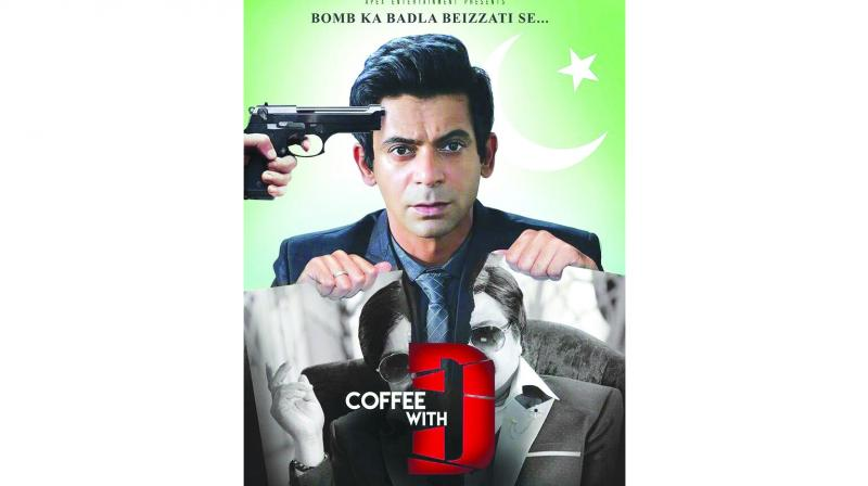 Poster of 'Coffee with D'