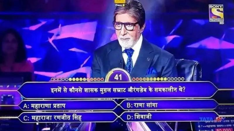 Amitabh Bachchan on KBC. (Photo: Twitter)