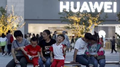 Huawei and Nepal join hands to launch 4G