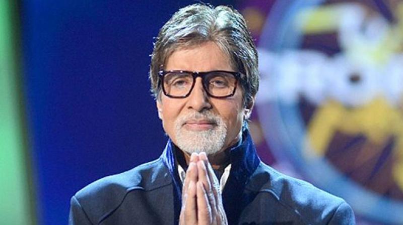Amitabh Bachchan's 'Kaun Banega Crorepati' is into its ninth season currently.