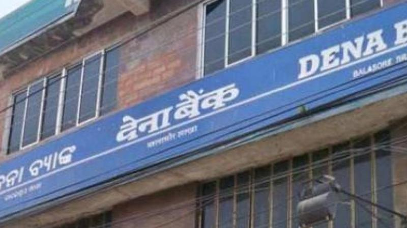 Dena Bank said it has passed on benefit of RBI's risk weight reduction to customers.