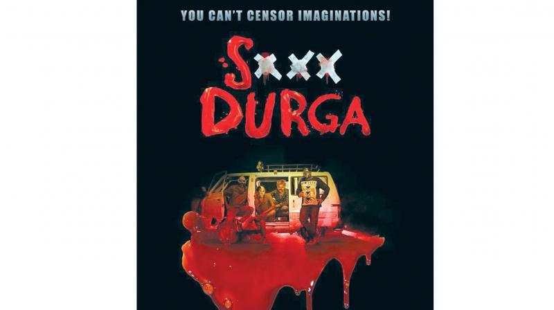 S Durga movie poster