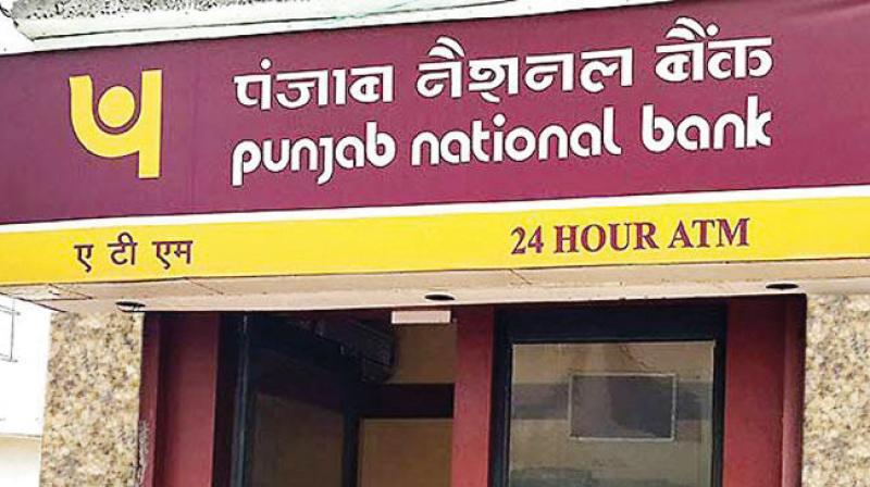 PNB seeks IRDAI forbearance for paring stake in Canara HSBC OBC Life. (DC Photo)