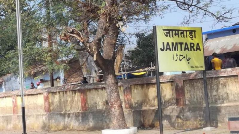Union Home Secretary Rajiv Gauba said, 'Jamtara is a sleepy town in the tribal region of Santhal Pargana. It still continues to be an obscure town. But has gained notoriety as cybercrime hub.' (Photo: India Rail Info)