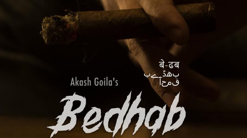 'Bedhab' poster.