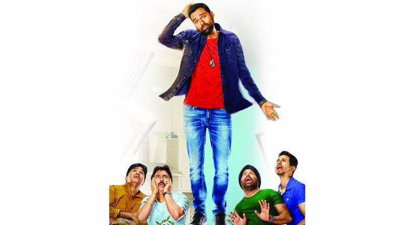 A still from ' Nanu ki Jaanu'