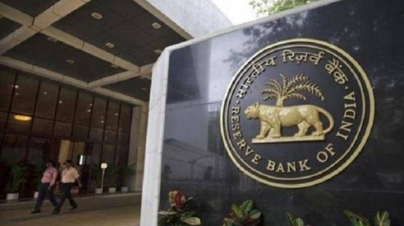 Reserve Bank of India. (Image- PTI)