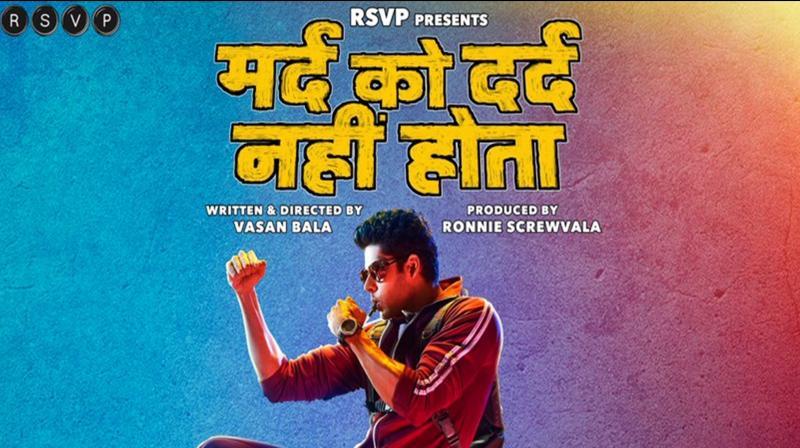 Mard Ko Dard Nahi Hota Poster.