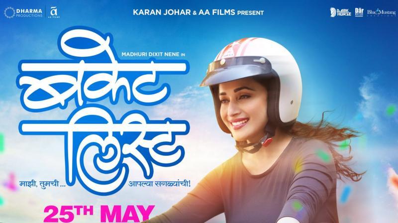 Madhuri Dixit Nene on 'Bucket List' poster.