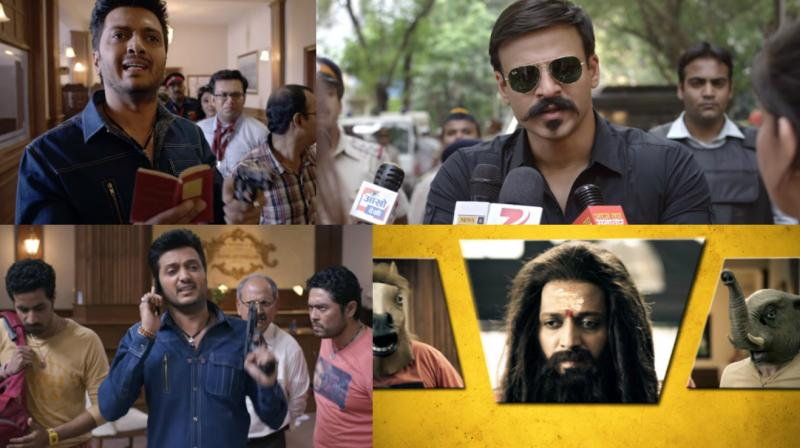 Video grabs from 'Bank Chor' trailer.