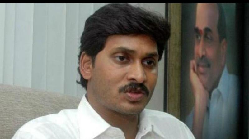 YSR Congress president YS Jagan Mohan Reddy (Photo: File)
