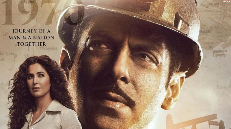 Bharat poster number 3. (Photo: Twitter)