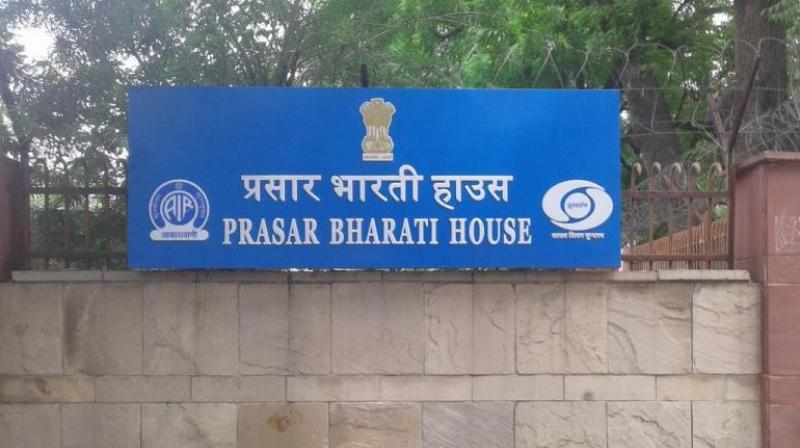 Prasar Bharati headquarters in New Delhi. (WIkimedia Commons)
