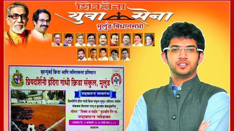 A poster showing cousins Varun Sardesai and Shaunak Patankar along with Aaditya Thackeray.
