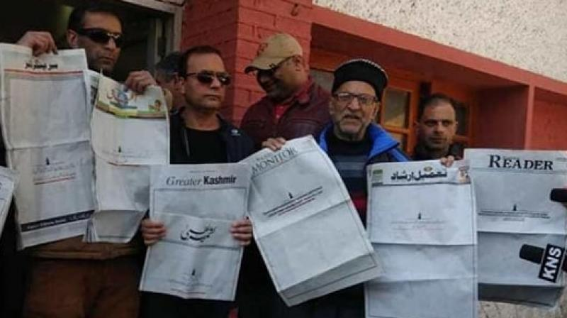 As a mark of protest, the leading dailies -- both English and Urdu -- printed a blank front page on Sunday. (Photo: Instagram | roufpampori)