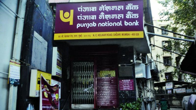 The two robbers were trying to rob the Punjab Bank ATM at Parvati Bhuvan society, Dadar late on Monday night.