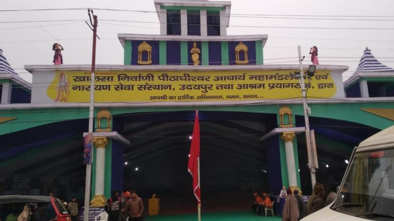 -100 bedded dome hospital established at Kumbh Mela 2019
