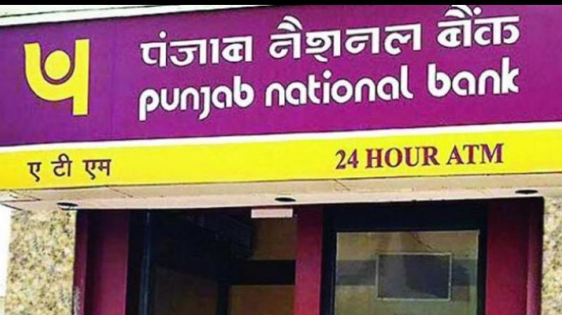 Punjab National Bank said on Thursday it had reported loans made to Dewan Housing Finance Corporation Ltd worth Rs 3,689 billion. (PTI Photo)