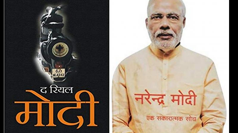 "Among the books doing well are ""The Real Modi"" and ""Narendra Modi: Ek Sakaratmak Soch"", according to booksellers in the temple town. (Photo: Amazon.in)"