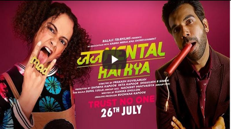 Judgmentall Hai Kya trailer. (Photo: YouTube)