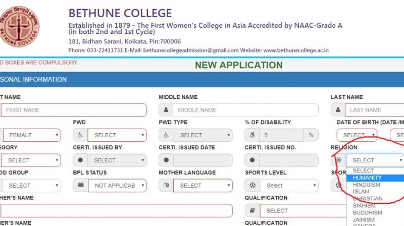 It is the first women's college in Asia which has taken a noticeable step by keeping 'Humanity' as the first option in the 'Religion' tab for the admission process that began on May 27. (Photo: Bethune College | Screenshot)