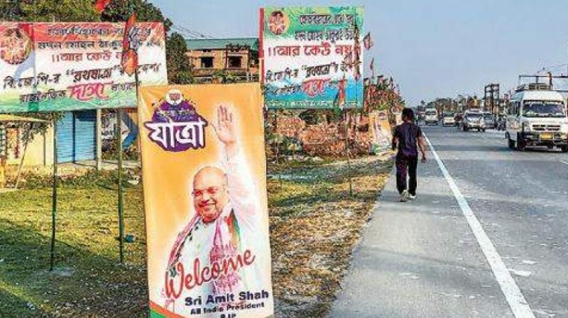 The rallies were supposed to be launched from three different locations in the state, crisscrossing it before converging in Kolkata. (Photo: PTI)
