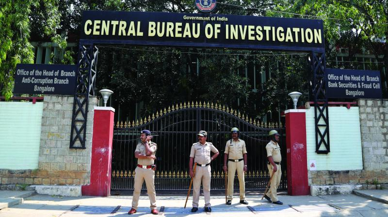Central Bureau of Investigation (Photo: File)