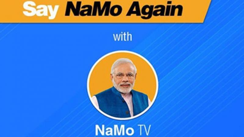 The BJP has said that NaMo TV is part of NaMo app, which is a digital property owned and run by it. (Photo: File)