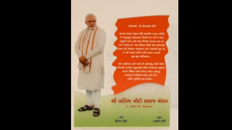 A photo stand of Prime Minister Narendra Modi. (Photo: pmmementos.gov.in)