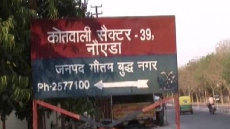 Reportedly, the driver had an argument with the bouncers at the toll plaza while he was crossing the bridge at around 12.30 am on an intervening night between Friday and Saturday. (Photo: ANI)