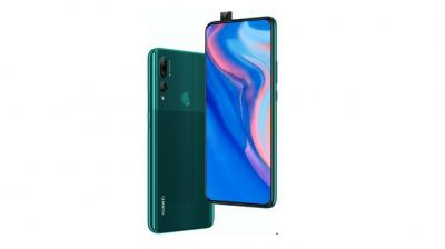 Huawei Y9 Prime 2019: free headphones, 15600mAh powerbank