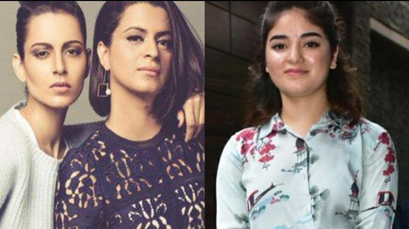Kangana Ranaut's sister Rangoli Chandel supports Zaira Wasim.