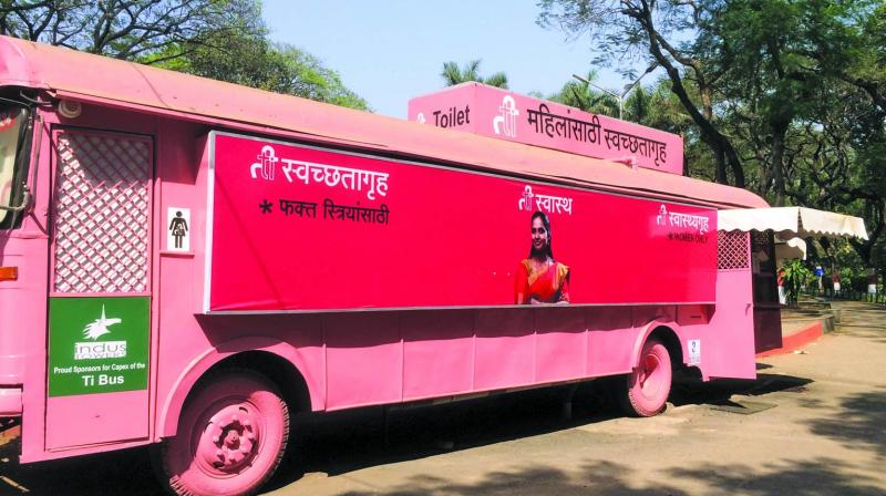 The Pink lavatory at Sambhaji Garden in Pune.