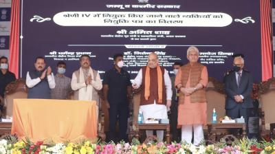 Shah vows justice for Jammu region