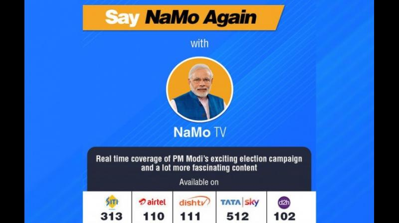 NaMo TV election rallies, speeches of the prime minister and interviews of BJP leaders.
