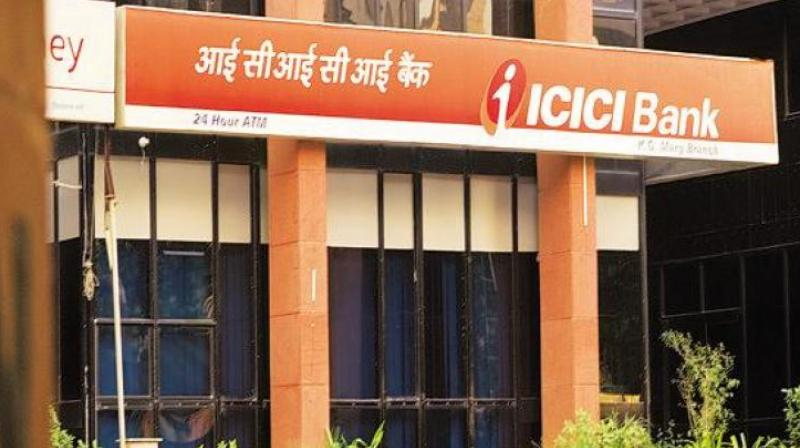 ICICI Lombard General Insurance Company hit the market with its initial public offer on Friday.