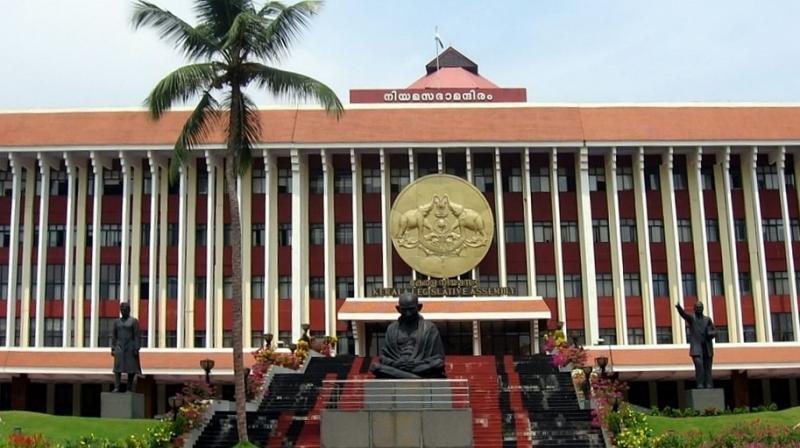 Kerala Assembly (Photo: File)