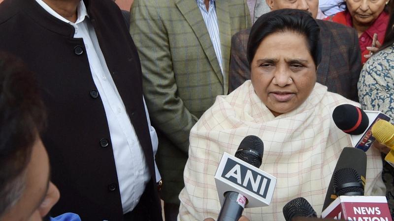 BSP Chief Mayawati (Photo: PTI)