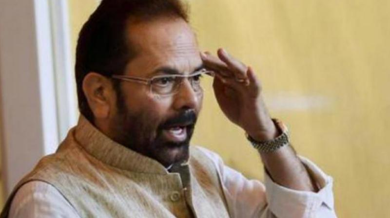The Minority Affairs Minister said both the Muslim side and the Hindu side had said prior to the Supreme Court verdict that it would be acceptable to them. (Photo: File | PTI)