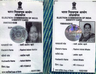 Cards Claims Corporator Someone Forged Id Mom Congress Kin's