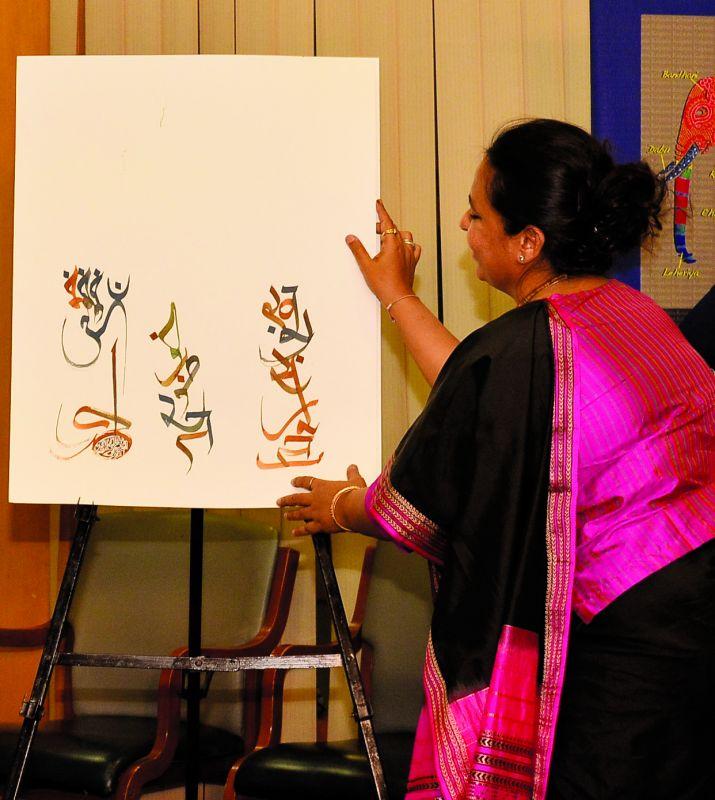Calligraphist Qmar Dagar