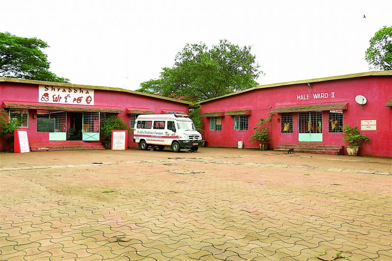 Shraddha Rehabilitation Foundation, Karjat