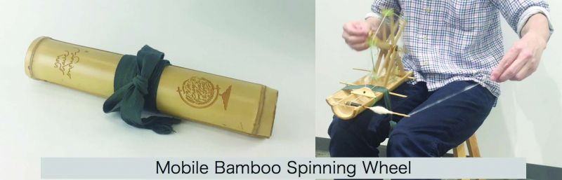 The bamboo spinning wheel by Japanese innovator Hideo Oguri can be used anywhere