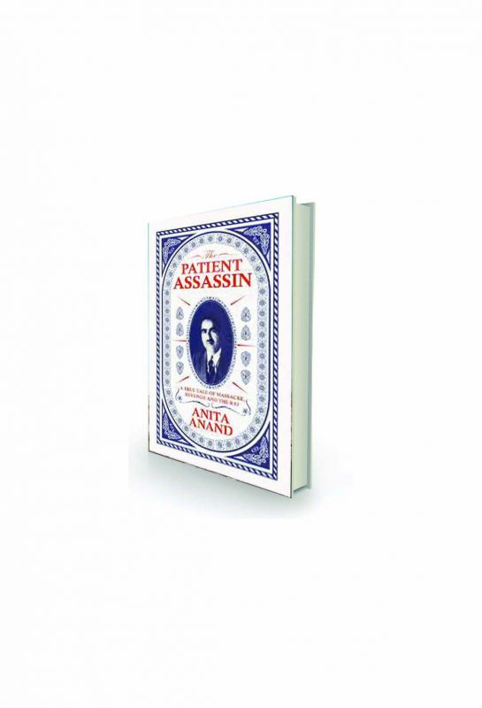 Amritsar 1919: An Empire of Fear and the Making of the Massacre, By Kim A. Wagner Yale, £20