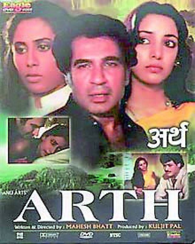 Still from the film Arth