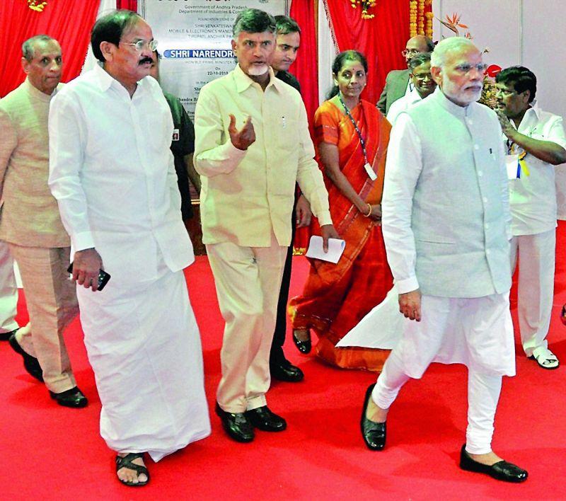1. Union minister M. Venkaiah Naidu with  AP CM N. Chandrababu Naidu.