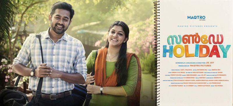 Still from Aparna's latest movie  Sunday Holiday