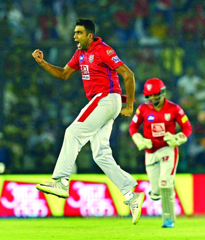 Kings XI's R. Ashwin celebrates a Royals wicket. (Photo: AP)