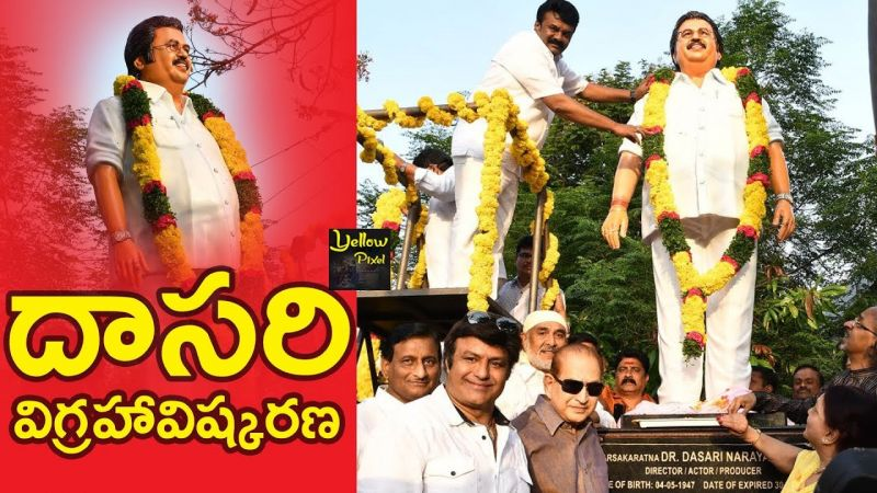 The statue was installed on May 4, on the occasion of Dasari's birth anniversary. Mohan Babu is said to be upset at not being invited for the unveiling.