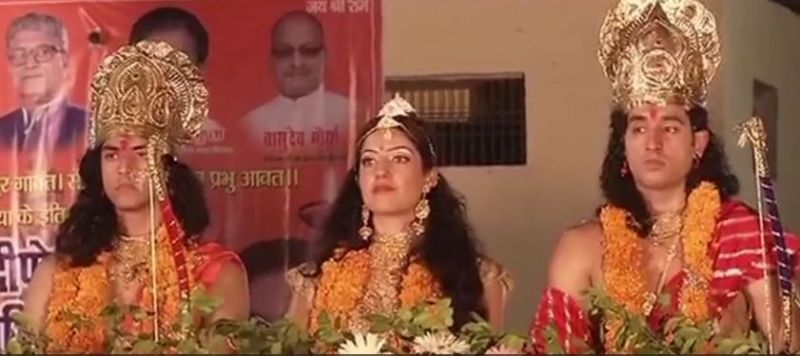 Actors dressed up as Ram, Sita and Lakshman in Ayodhya (Photo: ANI)